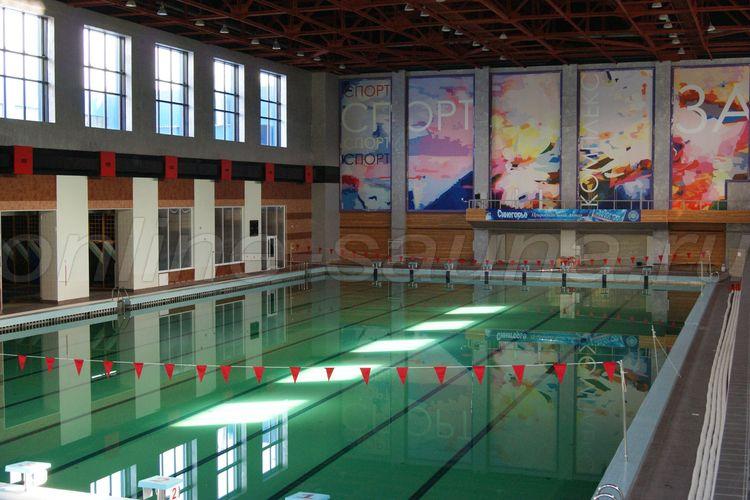 Заря, спортивный комплекс